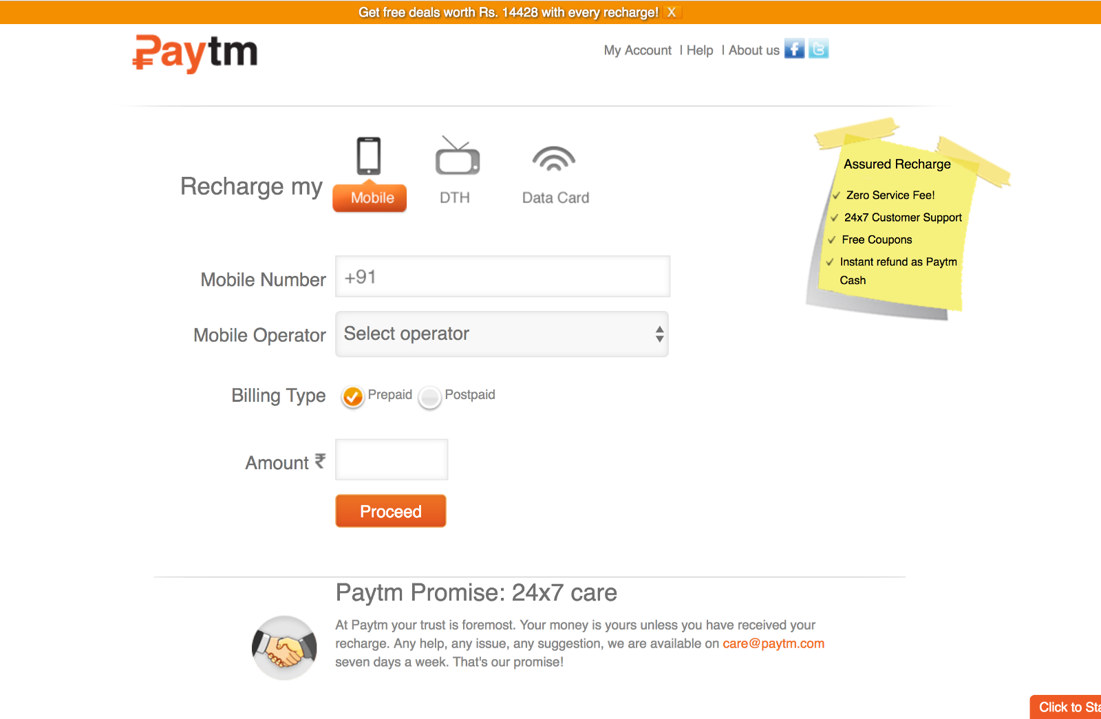 Paytm Homepage, Early 2012